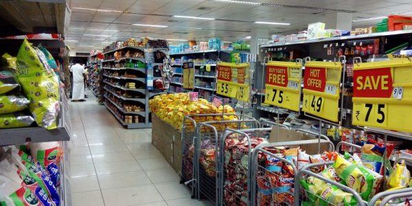 supermarket-_20141120150752513